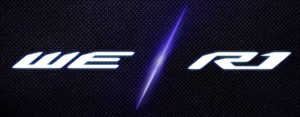 Yamaha confirms new R1 for 2015 with teaser video