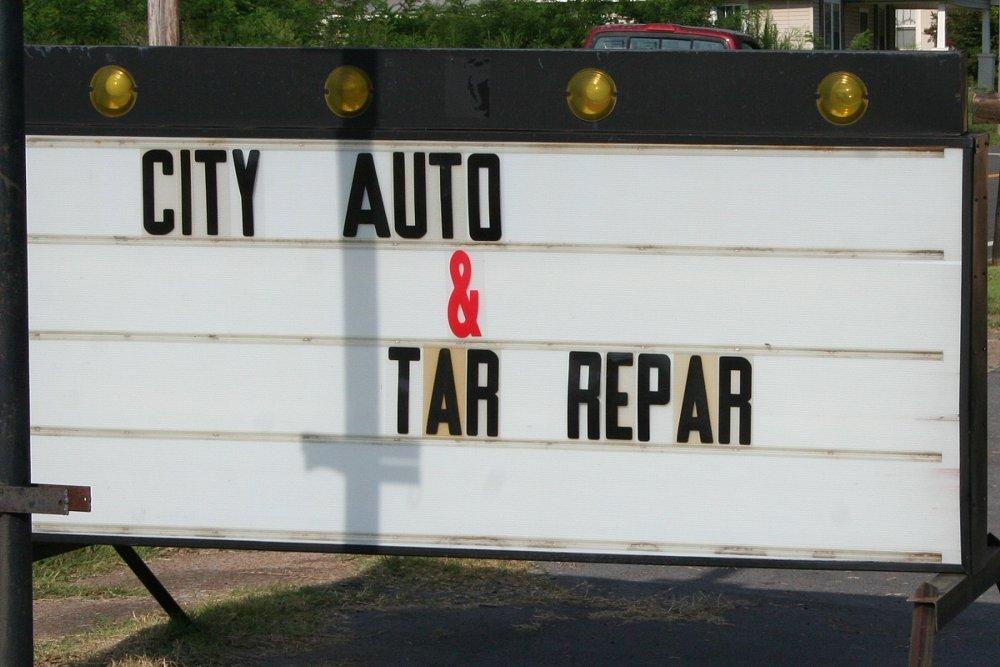 tar repar sign