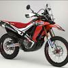 Honda_crf250_rally_concept