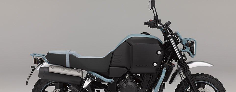 Honda-bulldog-concept-top