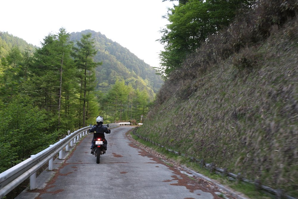 rindo road