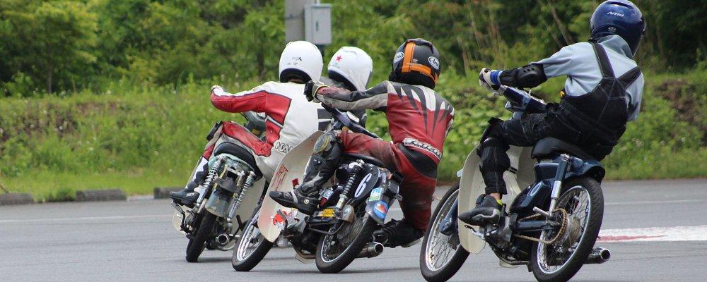 Kabu kappu! Little speed, less glory, great fun