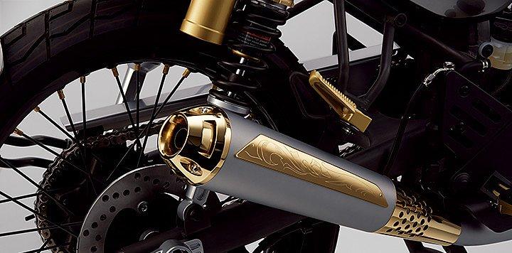 Yamaha Resonator