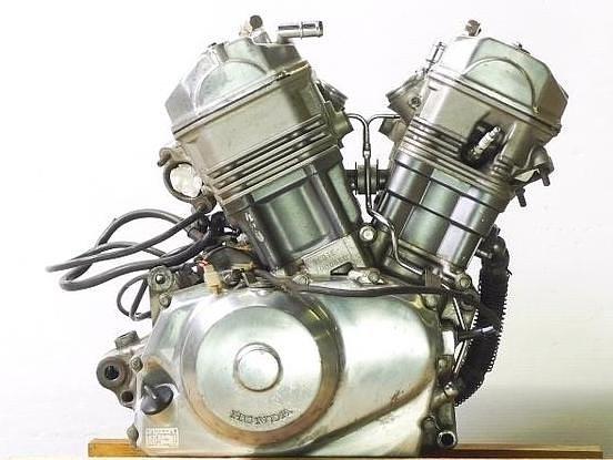 Honda 650 Vee