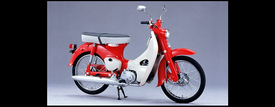One in 100 million: Me and the Honda Super Cub