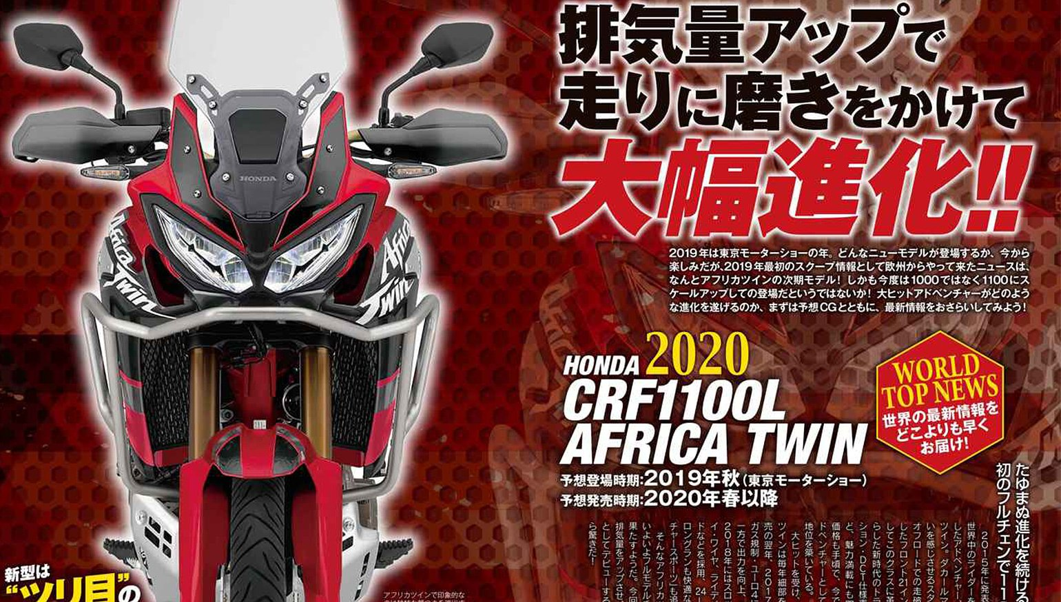 2020 Honda Africa Twin Gets A Bigger Engine But That S Not The Real