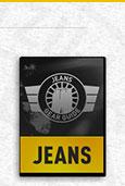 Best Riding Jeans