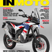 speculation about the Africa Twin