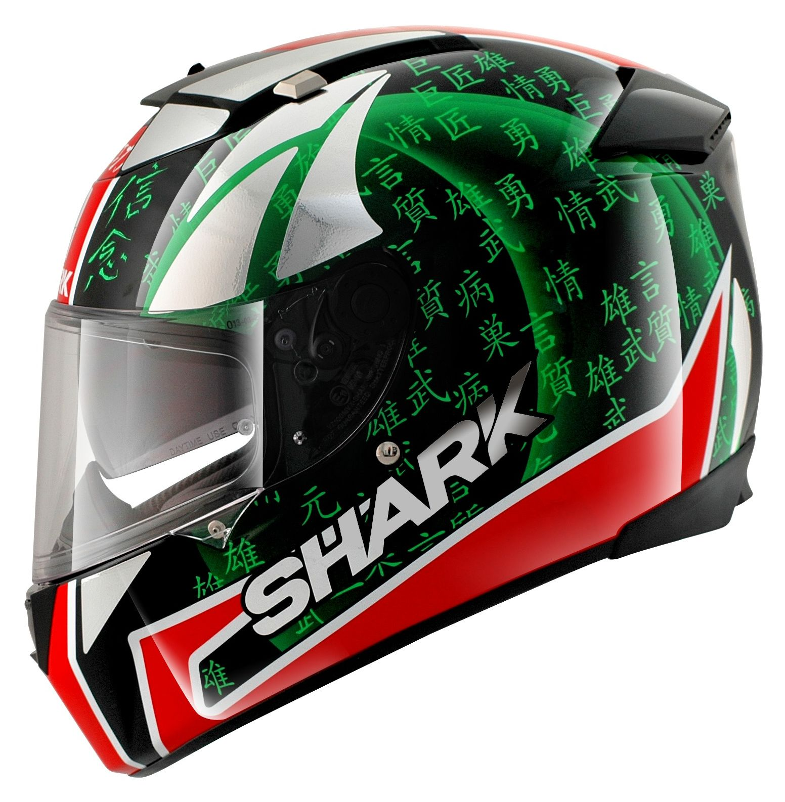 shark speed r sykes replica helmet size xl only 50 off revzilla. Black Bedroom Furniture Sets. Home Design Ideas
