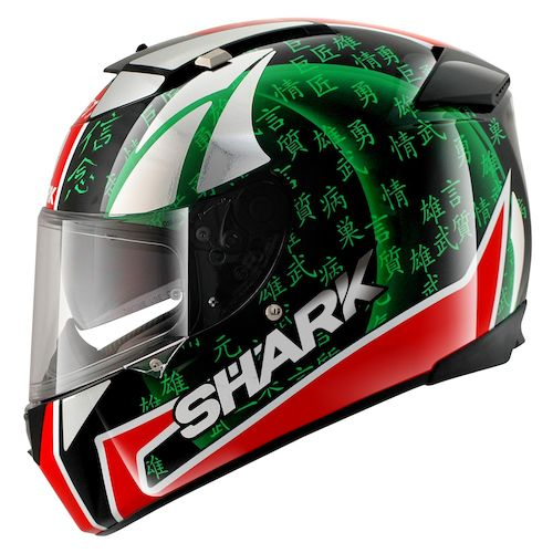 shark speed r sykes replica helmet size xl only revzilla. Black Bedroom Furniture Sets. Home Design Ideas