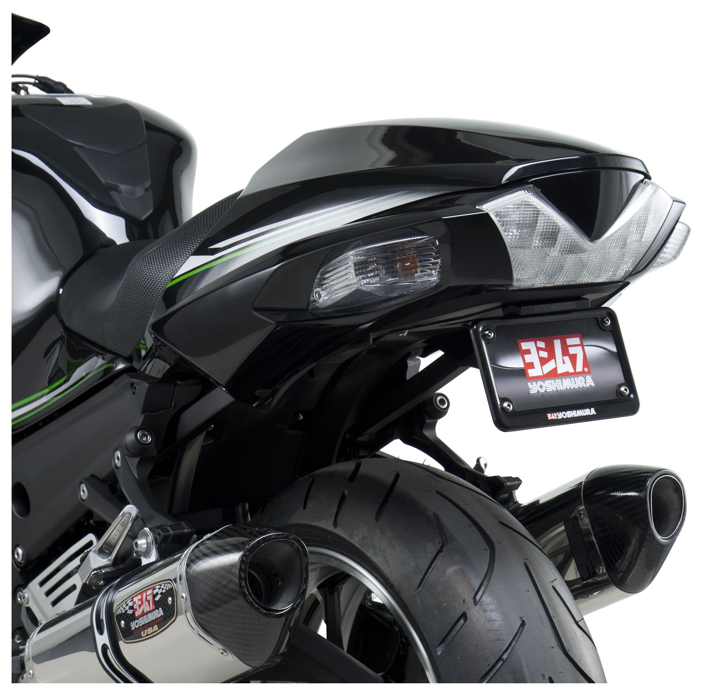 Kawasaki Ninja Fender Eliminator Kit