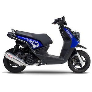 2013 Yamaha Zuma 125 YW125 Parts & Accessories - RevZilla