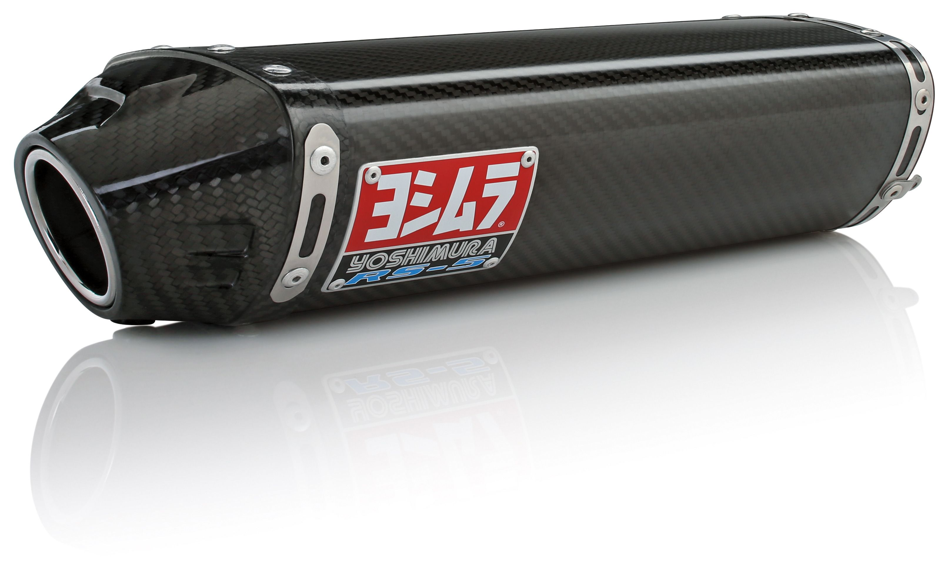Yoshimura Rs5 Race Slip On Exhaust Honda Cbr1000rr 2004 2007 10 Wiring Diagram 4290 Off Revzilla