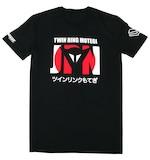 Dainese Motegi D1 T-Shirt