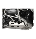 Givi RP5112 Skid Plate BMW R1200GS Adventure / R1200R / RS