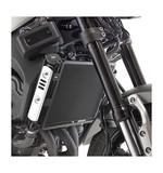 Givi PR2128 Radiator Guard Yamaha XSR900 2016