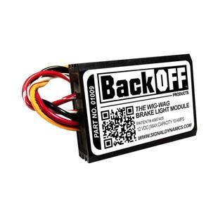 Signal Dynamics BackOFF Wig Wag Brake Light Modulator