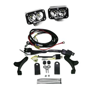 Baja Designs S2 Pro LED Lighting Kit