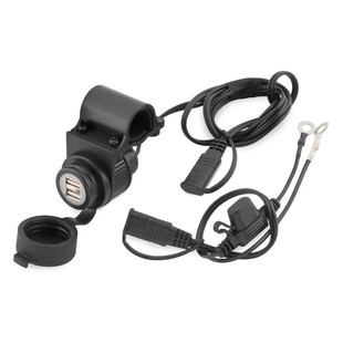 Bike Master Dual USB Charger with Handlebar Mount