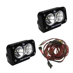Baja Designs S2 Pro Universal Lighting Kit