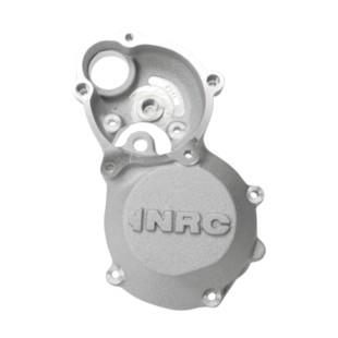 NRC Starter Clutch Cover Suzuki GSXR 600 / 750 / 1000