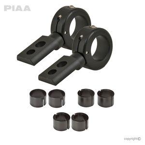PIAA 360° Universal Bracket Kit