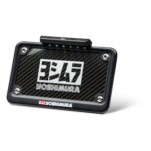 Yoshimura Fender Eliminator Kit Suzuki GSX-S750 2018-2020