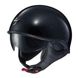 Scorpion EXO-C90 Helmet