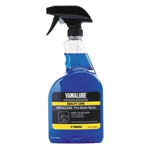 Yamalube Yamacool High Performance Coolant - RevZilla