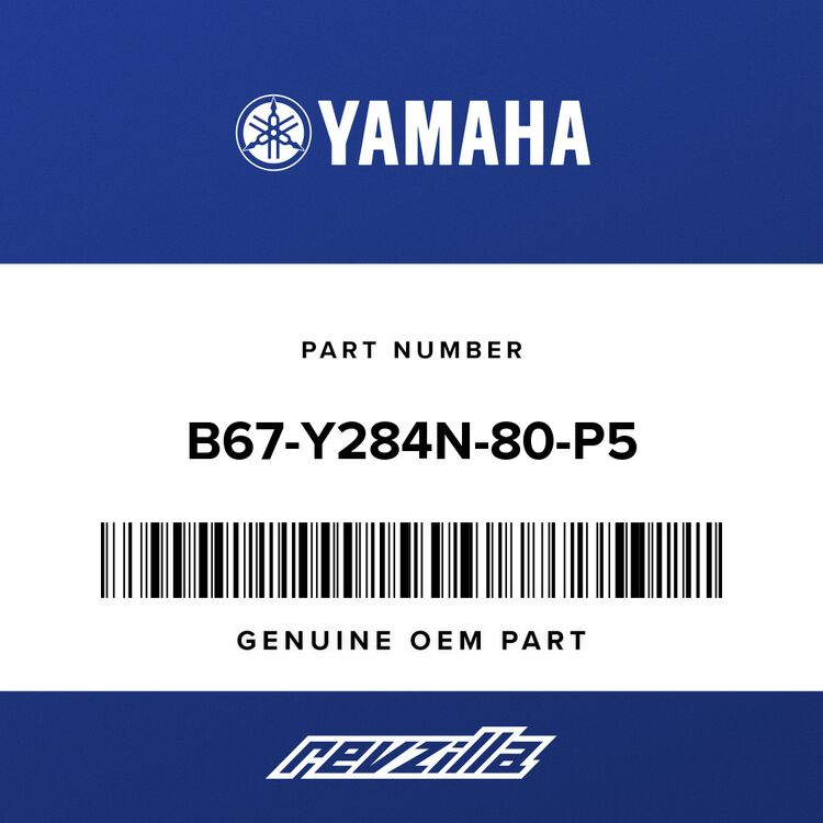 Yamaha COVER 2 B67-Y284N-80-P5